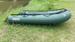 Golfstream. длина 3,65м., двигатель подвесной, 9,90л.с., бензин
