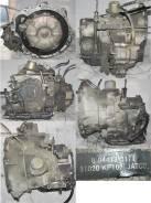 Автоматическая коробка переключения передач. Isuzu Gemini, JT151F Двигатели: 4XC1, 4XE1