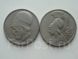 Греция 20 драхм. Подборка из 2 монет разных годов.