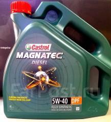 Castrol Magnatec. Вязкость 5W-40, синтетическое. Под заказ