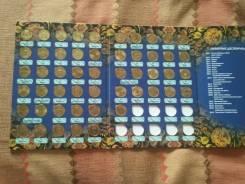 ГВС 10 руб., Набор 51 монета в комплекте