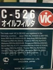 Фильтр масляный. Mazda Titan, LJR82, LKR81, LKR82, LKR85, LKR85Y, LKS81, LKS85, LLS85, LMR82, LMR85, LMS85, LNR85, LNS85, LPR75, LPR81, LPR82, LPR85...