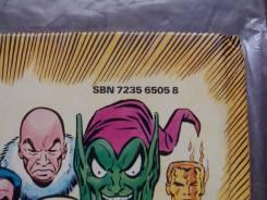 Комикс Spider-Man Annual 1979