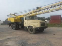 Краз. Автокран КС-4562 на шасси , 14 800 куб. см., 20 000 кг., 14 м.