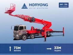 Horyong Sky. Автовышка Horyong SKY-750, рабочая высота 73 м. горизонт 33 м., 73 м. Под заказ