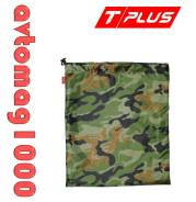 Мешок для буксировочных ремней и динамических строп Tplus 420х500 мм (нато) ( T001415 )