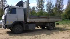 МАЗ 53366. Маз, 238 куб. см., 10 000 кг.