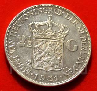 Нидерланды 2,5 гульдена 1931 Вильгельмина Серебро