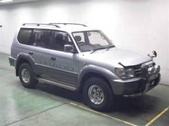Toyota Land Cruiser Prado. Продам птс с рамой и шильдиком