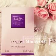 Tresor Midnight Rose Lancome спрей 2 мл! Оригинал!