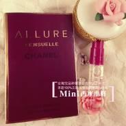 Allure Sensuelle Chanel спрей 2 мл! Оригинал!