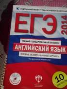 Задачники, решебники по английскому языку. Класс: 11 класс