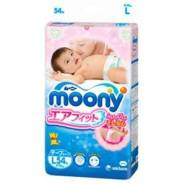 Moony. 9-14 кг 54 шт