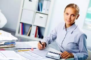 Бухгалтерский учет в бюджетных организациях (Владивосток)