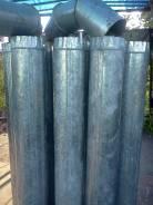 Трубы водосточные.