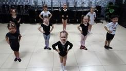 Студия танца ведет набор детей