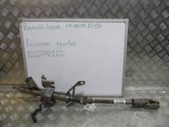 Колонка рулевая. Renault Logan Двигатели: D4D, K7M, D4F, K7J, K9K, K4M