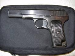 Пистолеты охолощенные.