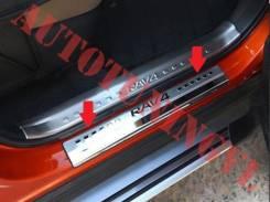Обвес кузова аэродинамический. Toyota RAV4