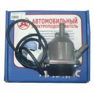 Система охлаждения. УАЗ 469 УАЗ 3151 УАЗ 3153. Под заказ