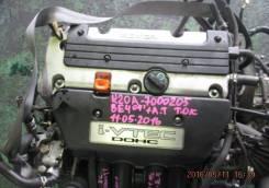 Продажа двигатель на Honda EDIX BE4 K20A