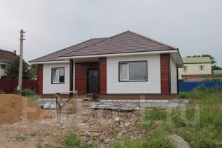 Строительство домов. Готовые дома