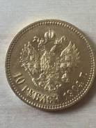 Продам Золотую Монету Николай II 10 рублей 1904 год АP ! Низкая Цена !