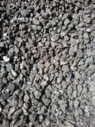Уголь для автоматических котлов