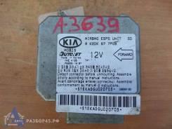 Блок управления airbag Kia Spectra