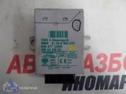 Блок сигнализации (штатной) BMW 5-series (E39)