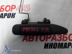Ручка двери внешняя Nissan Patrol (Y61)
