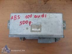 Блок управления abs Audi 100 4 (C4) 1991-1994г