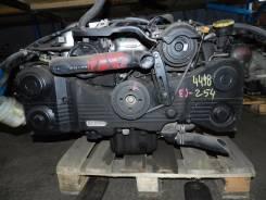 Контрактный двигатель Subaru Legacy BH9 2003 EJ254 4498