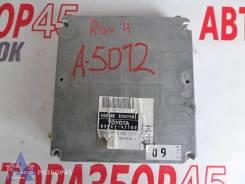 Блок управления двс Toyota RAV4 (A20)