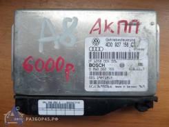 Блок управления автоматом Audi A8 (D2)