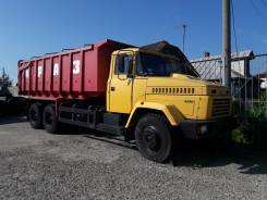 Краз. Cамосвал КрАЗ-6230С1, 1 486 куб. см., 18 000 кг.