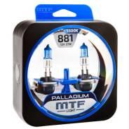 Набор галогенных ламп MTF Н27 12V 881 27w Palladium (2 шт.)