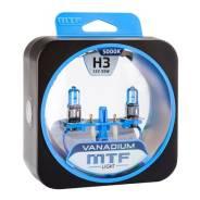 Набор галогенных ламп MTF Н3 12V 55w Vanadium (2 шт.)