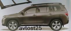 Багажник на крышу. Toyota Highlander, GSU45, MHU48, ASU40, GSU40, GVU48, GSU40L Двигатели: 2GRFE, 3MZFE, 1ARFE, 2GRFXE. Под заказ