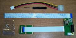Переходники HDD - привод ноутбука.
