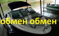 BRP Sea-Doo. Год: 2003 год, длина 6,02м., двигатель стационарный, 240,00л.с., бензин