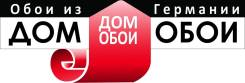 Продавец-консультант. ИП Шевченко А.А. Тд Удача, тд Купеческий