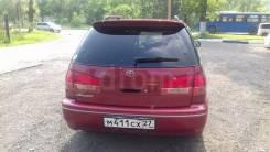 Toyota Vista Ardeo 2001 г. под выкуп. Без водителя