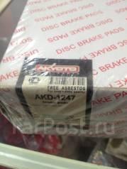 Колодка тормозная дисковая. Mazda Demio, DY5W, DY3W, DY3R, DY5R Mazda Verisa, DC5R, DC5W