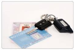 Возврат водительских прав, гарантия ! до и после суда.