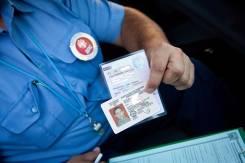 Возврат водительских прав, гарантия ! До и после судебного решени