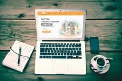 Создание сайтов. Продвижение бизнеса в интернете. Узнай почему мы!