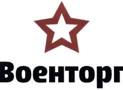 """Заведующий. АО """"Военторг-Восток"""". Улица Ленинградская 51в"""