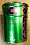 Castle. Вязкость 5W-20, синтетическое. Под заказ