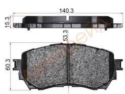 Колодки тормозные FR MAZDA 6 12- AKOK DG1328-DF
